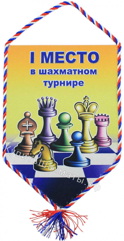 Парк победы севастополь картинка один важных