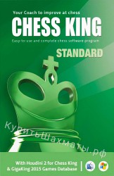Chess King Standard + Гудини 2